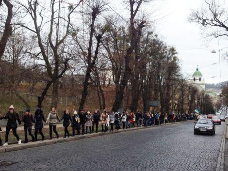 Євроланцюг від Києва до кордону з Євросоюзом (ФОТО)
