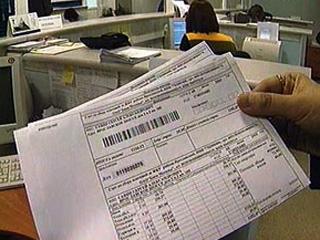 Столична влада оприлюднила нові тарифи на компослуги