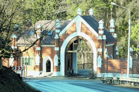 Янукович живе в Підмосков'ї недалеко від Путіна (ФОТО)