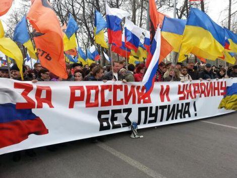 В Москві 50 тисяч скандують: