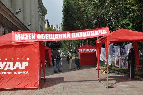 У Донецьку відкрили