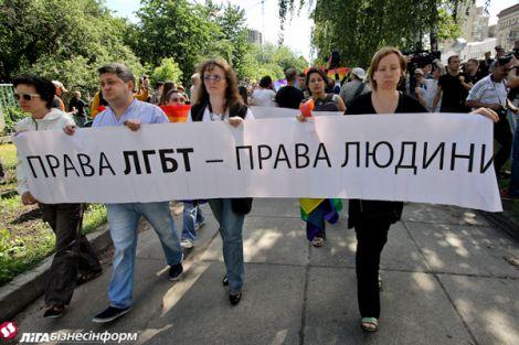 В Києві таки пройшов гей-парад (ФОТО, ВІДЕО)