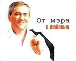 Музичний альбом Черновецького не виправдав сподівань меломанів