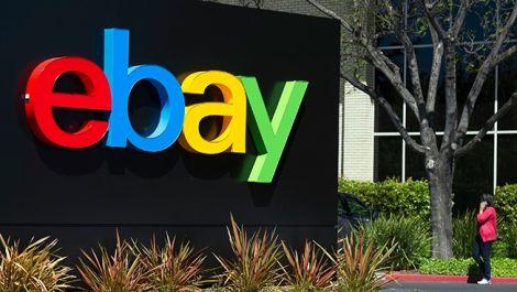 eBay ��������� ������ � ��� ��������� �������� ���������� �������