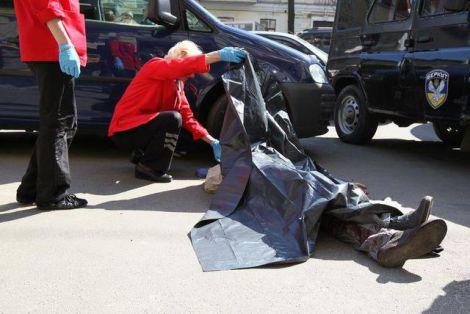 У Києві розстріляли мужчину (ФОТО)