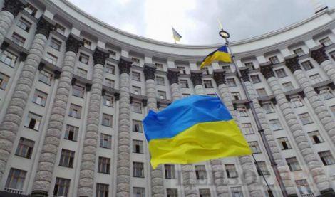 Що змінюється у політичному житті України